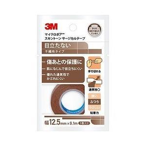 マイクロポア スキントーン サージカルテープ 不...の商品画像