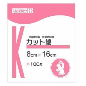 脱脂綿 カット ( 100g )/ カワモト 脱脂綿 カット ( 衛生用品 )