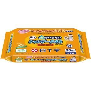 サルバ 水のいらないシャンプータオル ( 30枚入 )/ サルバ|soukai