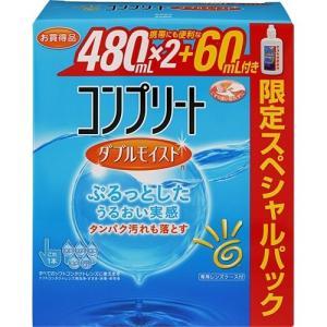 (60mlミニボトル付限定品)コンプリート ダブルモイスト 限定スペシャルパック ( 480mL*2+60mL )/ コンプリート