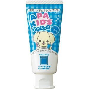 アパガード アパキッズ ( 60g )/ アパガード ( 歯磨き粉 口臭予防 )