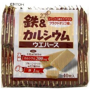 鉄&カルシウムウエハース ( 40枚入 ) ( おやつ お菓子 ) soukai
