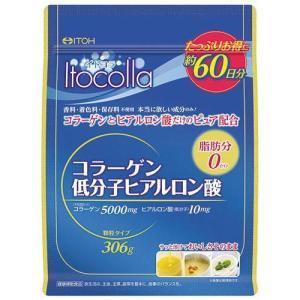 イトコラ コラーゲン低分子ヒアルロン酸 60日分 ( 306...