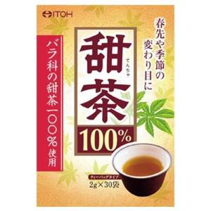 甜茶100% ( 2g*30包 )