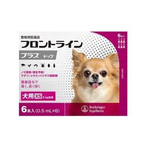 【動物用医薬品】フロントラインプラス 犬用 XS 5kg未満 ( 6本入 )/ フロントラインプラス|soukai