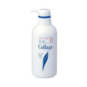 コラージュ液体石鹸D ( 400mL )/ コラージュ ( 洗顔 )
