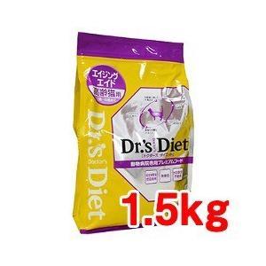ドクターズダイエット 猫用 エイジングエイド ( 1.5kg )/ ドクターズダイエット ( 特別療法食 )