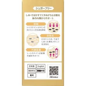 (제 3 류 의약품) 시나루 L 화이트 엑시아 (180 정) / 시나루 | soukai | 04