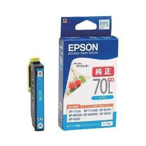 エプソン インクカートリッジ ICC70L (...の関連商品8