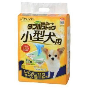 クリーンワン 消臭炭シート ダブルストップ 小型犬用 レギュラー ( 112枚入 )/ クリーンワン ( ペットシーツ ペットシート 炭 レギュラー )