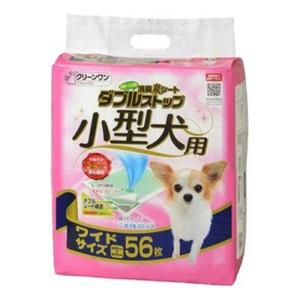 クリーンワン 消臭炭シート ダブルストップ 小型犬用 ワイド ( 56枚入 )/ クリーンワン ( ペットシーツ ペットシート 炭 ワイド )