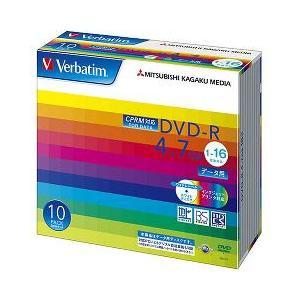 バーベイタム DVD-R 4.7GB PCデータ用 CPRM 16倍速対応 10枚 DHR47JDP10V1 ( 1セット )/ バーベイタム|soukai