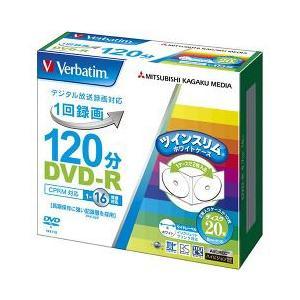 バーベイタム DVD-R(CPRM) 録画用 120分 1-16倍速 20枚 VHR12JP20TV1 ( 1セット )/ バーベイタム|soukai