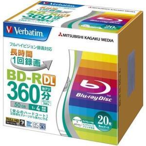 バーベイタム BD-R DL 片面2層 録画用 260分 1-4倍速 20枚 VBR260YP20V1 ( 1セット )/ バーベイタム