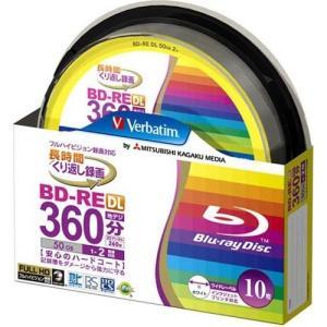 バーベイタム BD-RE DL 片面2層 録画用 260分 1-2倍速 10枚 VBE260NP10SV1 ( 1セット )/ バーベイタム