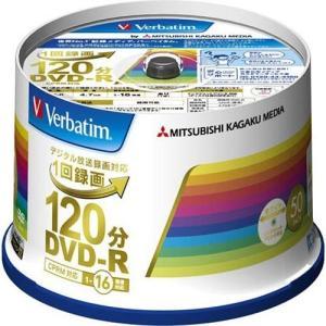 バーベイタム DVD-R(CPRM) 録画用 120分 1-16倍速 50枚 VHR12JP50V4 ( 1セット )/ バーベイタム|soukai