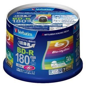 バーベイタム BD-R 録画用 6倍速 VBR130RP50V4 ( 50枚入 )/ バーベイタム