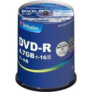 バーベイタム DVD-R データ用 1回記録用 1-16倍速 DHR47JP100V4 ( 100枚入 )/ バーベイタム|soukai