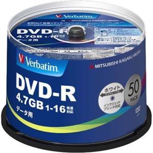 バーベイタム DVD-R データ用 1回記録用 1-16倍速 DHR47JP50V4 ( 50枚入 )/ バーベイタム|soukai
