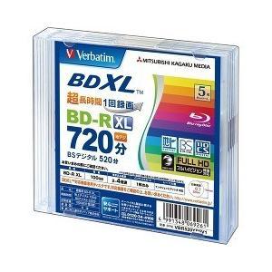 バーベイタム BD-R ビデオ用 1回録画用 520分 VBR520YP5V1 ( 5枚入 )/ バーベイタム|soukai