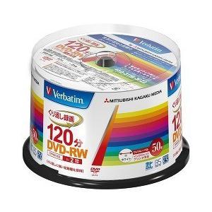 バーベイタム DVD-RW(CPRM) 繰り返し録画用 120分 4.7GB 1-2倍速 VHW12NP50SV1 ( 50枚入 )/ バーベイタム