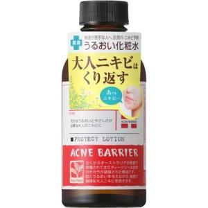 アクネバリア 薬用プロテクトローション ( 140mL )/ アクネバリア ( ナイーブ 洗顔 化粧水 スキンケア )