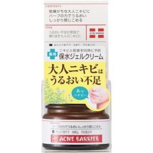 アクネバリア 薬用プロテクトジェルクリーム ( 33g )/ アクネバリア ( スキンケアクリーム )