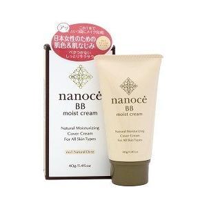 ナノーチェ BBクリーム no.1 ナチュラルオークル ( 40g )/ ナノーチェ(nanoce) ( BBクリーム クリームファンデーション bbクリーム )