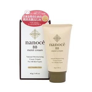 ナノーチェ BBクリーム no.2 ヘルシーオークル ( 40g )/ ナノーチェ(nanoce) ( bbクリーム BBクリーム クリームファンデーション )