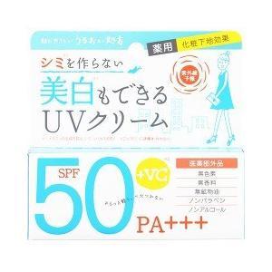 紫外線予報 薬用美白UVクリーム ( 40g )/ 紫外線予...