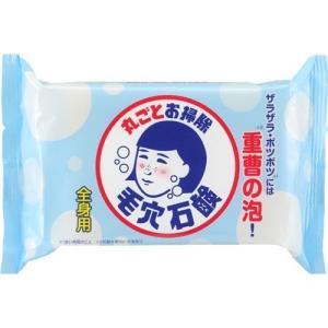 毛穴撫子 重曹つるつる石鹸 ( 155g...
