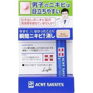 メンズアクネバリア 薬用コンシーラー ライト ( 5g )/ アクネバリア