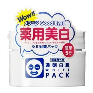 透明白肌 薬用ホワイトパックN ( 130g )/ 透明白肌(ホワイト) ( フェイスパック )