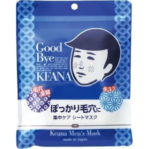 毛穴撫子 男の子用シートマスク ( 10枚入 )/ 毛穴撫子 soukai