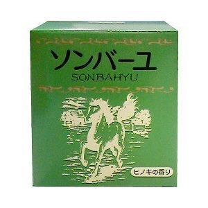 ソンバーユ ヒノキの香り ( 75mL )/ ソンバーユ ( ソンバーユ 75 75ml )