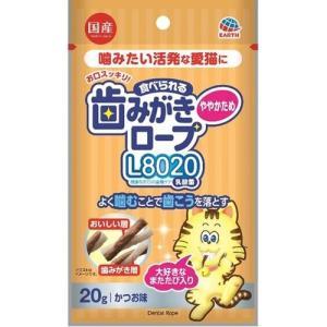 食べられる歯みがきロープ プラクオプラス 愛猫用 かつお ( 20g )/ 歯みがきロープシリーズ|soukai