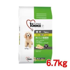 ファーストチョイス 成犬 1歳以上 小粒 チキン ( 6.7kg )/ ファーストチョイス(1ST CHOICE) soukai