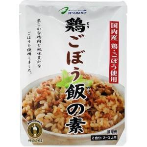 鶏ごぼう飯の素 ( 150g )/ ベストアメニティ 炊き込みごはんシリーズ ( 調味料 つゆ スープ )