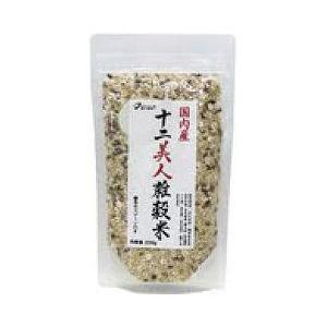 国内産 十二美人雑穀米 スプーン付き ( 250g )/ ベストアメニティ 国内産雑穀シリーズ
