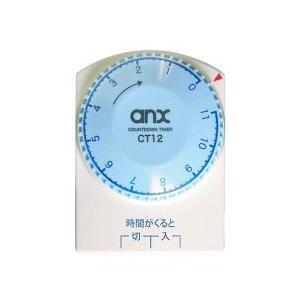 1回だけタイマー CT12 ( 1台 ) soukai
