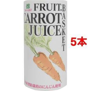 フルーツバスケット キャロットジュース/野菜ジュース・フルーツジュース/ブランド:フルーツバスケット...