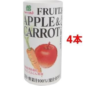 フルーツバスケット アップル&キャロットジュース/野菜ジュース・フルーツジュース/ブランド:...