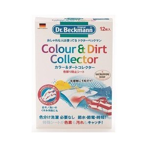 ドクターベックマン ランドリーケア カラー&ダートコレクター 色移り防止シート ( 12枚入 )/ ドクターベックマン ( 洗濯用品 )