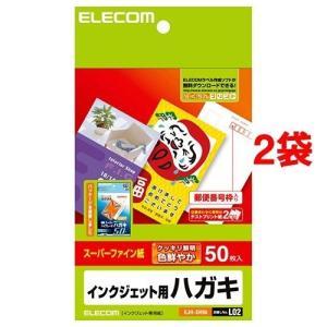 エレコム スーパーハイグレードハガキ EJH-...の関連商品7