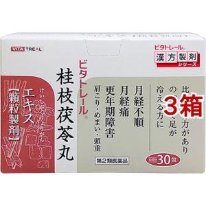 (第2類医薬品)ビタトレール 桂枝茯苓丸エキス顆粒製剤 ( 30包入*3箱セット )/ ビタトレール soukai