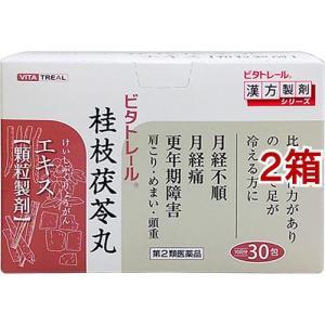 (第2類医薬品)ビタトレール 桂枝茯苓丸エキス顆粒製剤 ( 30包入*2箱セット )/ ビタトレール soukai