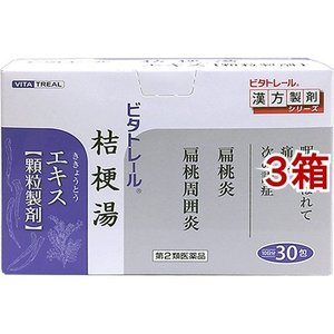 (第2類医薬品)東洋の桔梗湯エキス顆粒S ( 30包入*3箱セット )/ ビタトレール soukai