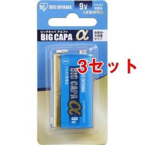 アイリスオーヤマ 9Vアルカリ乾電池 1本ブリスター 6LR61IB/1B ( 1パック*3コセット )/ アイリスオーヤマ|soukai