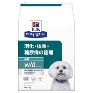 ヒルズ プリスクリプション・ダイエット 犬用 w/d 消化・体重・糖尿病の管理 小粒 ( 3kg )/ ヒルズ プリスクリプション・ダイエット|soukai