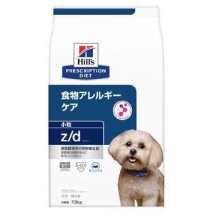 ヒルズ プリスクリプションダイエット 犬用 z/dウルトラ アレルゲンフリー ドライ ( 7.5kg )/ ヒルズ プリスクリプション・ダイエット soukai